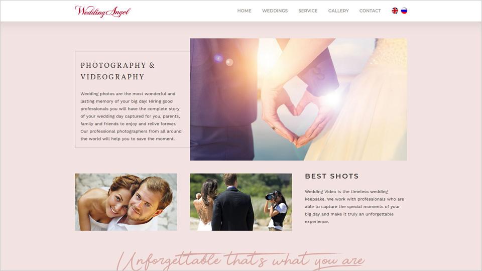 Wedding Angel - Homepage
